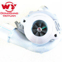 Turbine 26030 Complete turbo charger turbolader 17201 26031 for Toyota Auris / Avensis / Corolla / RAV4 2.2 D 4D 2AD FHV 150KW |Fuel Inject. Controls & Parts| |  -
