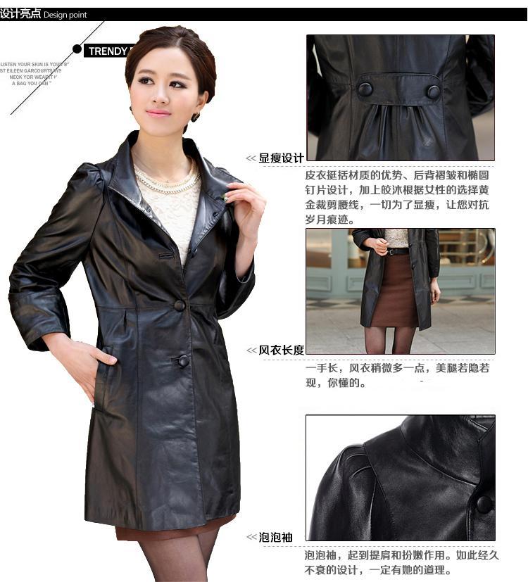 черный скидка женщин из естественной кожи пальто осень средней длины из естественной кожи trench женский верхняя одежда л-Размер 6xl индивидуальные