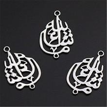 WKOUD 6 uds. De colores plateados, Conector de aleación con Glamour islámico, collar de pulsera étnica, hallazgos de joyería de Metal DIY A1181
