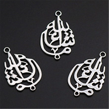 WKOUD 6pcs Silver Color Islamic Allah Glamour Alloy Connector Ethnic Bracelet Necklace DIY Metal Jewelry  Findings A1181