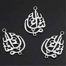 Wkoud 6 Stuks Zilveren Kleur Islamitische Allah Glamour Alloy Connector Etnische Armband Ketting Diy Metal Sieraden A1181