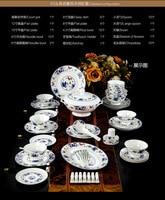 Guci 60 Pieces Bone Porcelain dinnerware Set Household Ceramic Tableware Chinese cutlery set Chicken Bowl Diagram Tableware