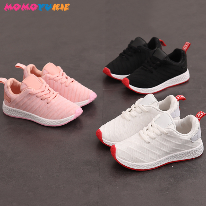 2018 Spring Children Sport Shoes Boys Girls Good Quality Casual Black Red Pink Color Kids Weaving Running Sneaker Shoes 26