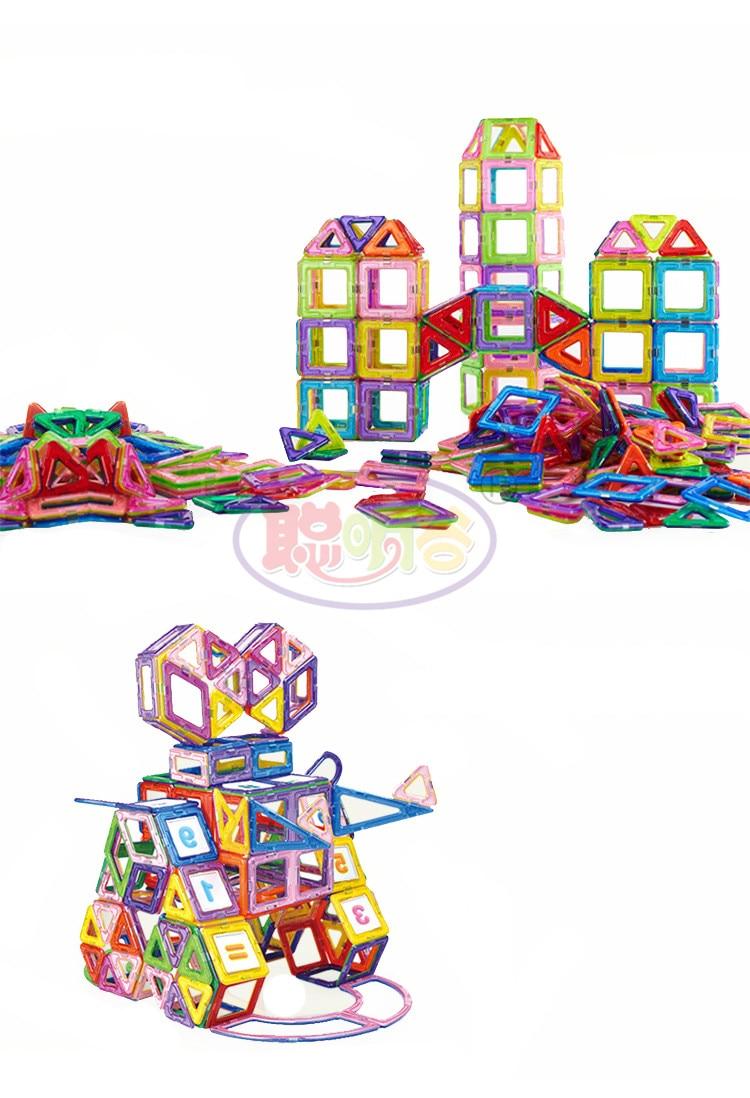 CongMingGu 21Pcs/38Pcs standard size magnetic building blocks Model Building Toys Brick designer Enlighten Bricks magnetic toys 2