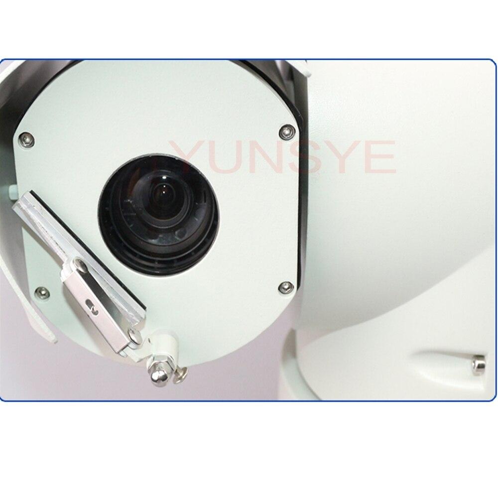 YUNSYE Polizei Hochgeschwindigkeits-PTZ-Kamera 22X Zoom 2.0MP INFRAR - Schutz und Sicherheit - Foto 5