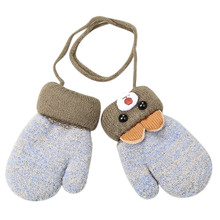 Зимние вязаные перчатки для маленьких мальчиков и девочек, теплые перчатки на веревочной веревке с длинными пальцами, перчатки для детей, детские перчатки с подвеской на шее, 1D19