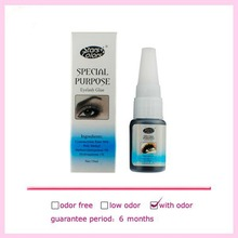 15ml Black Professional Eyelash Long Lasting Eyelashes Glue/Adhesive With Odor Permanent False Eyelash Extension Grafting Glue