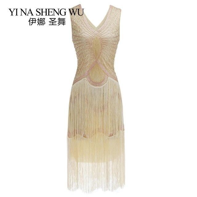 1920s Sequin Vintage Dress Tassel Sleeveless Flapper Dress Evening Party V neck Bodycon Fringed Sleeveless Latin Dance Clothes