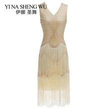 1920s lantejoulas vestido do vintage borla sem mangas flapper vestido de festa à noite com decote em v bodycon franjas sem mangas latina dança roupas