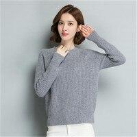 Новое поступление 100% козья кашемир Твердые вязать для женщин Oneck толстый Свободный пуловер свитер серый 4 вида цветов M L