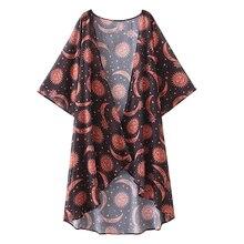 2017 NEW Women's Kimono Floral Printed Patterns Casual Vintage Kimono Cardigan Crochet Loose Beach Blouse Party Tops