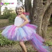 Princess Little Horse Unicorn Bustle Tutu Dress Girls Baby Rainbow Birthday Party Photo Prop Costume Kids