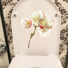 ZTTZDY 20.4*23.4CM Magnolia Flower Classic WC Toilet Sticker Bedroom Wall Decals Decor T2-0059(China)