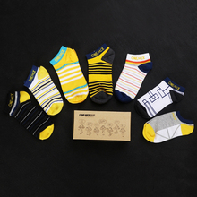 Unisex Week Supply Running Socks pure cotton 7 pairs/ 7 days In Random Colours