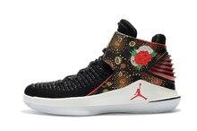 201f7943a13 Jordan XXXII PF CNY AJ32 Men Basketball shoes Rosso Corsa Crack Flights  Speed