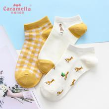 Summer Women Slipper-Socks Caramella Shallow Spring Flamingo Wild Mouth Invisible Female