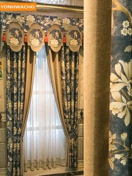 Custom curtains European textiles Chevron high-end living room modern mosaic cloth blackout curtain tulle valance drape B196