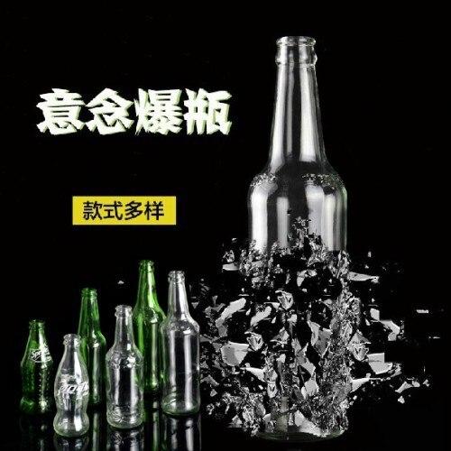 Self Explosion Bottle magic Transparent bottle ONLY ONE GREEN BOTTLE magic tricks
