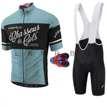 2019 Morvelo Breathable  Cycling Jersey Bib Shorts Set Bicycle Sport Wear Clothing Clothes Shirt Quick Dry ropa ciclismo 9D GEL