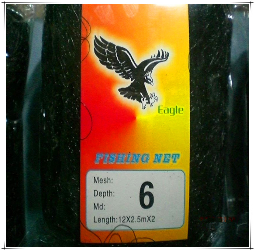 High Quality Bird Catcher Net for Eagle/ pheasant/ Pigeon /Picapica/ Sparrow /Turkey Free shipping Anti Bird Net image