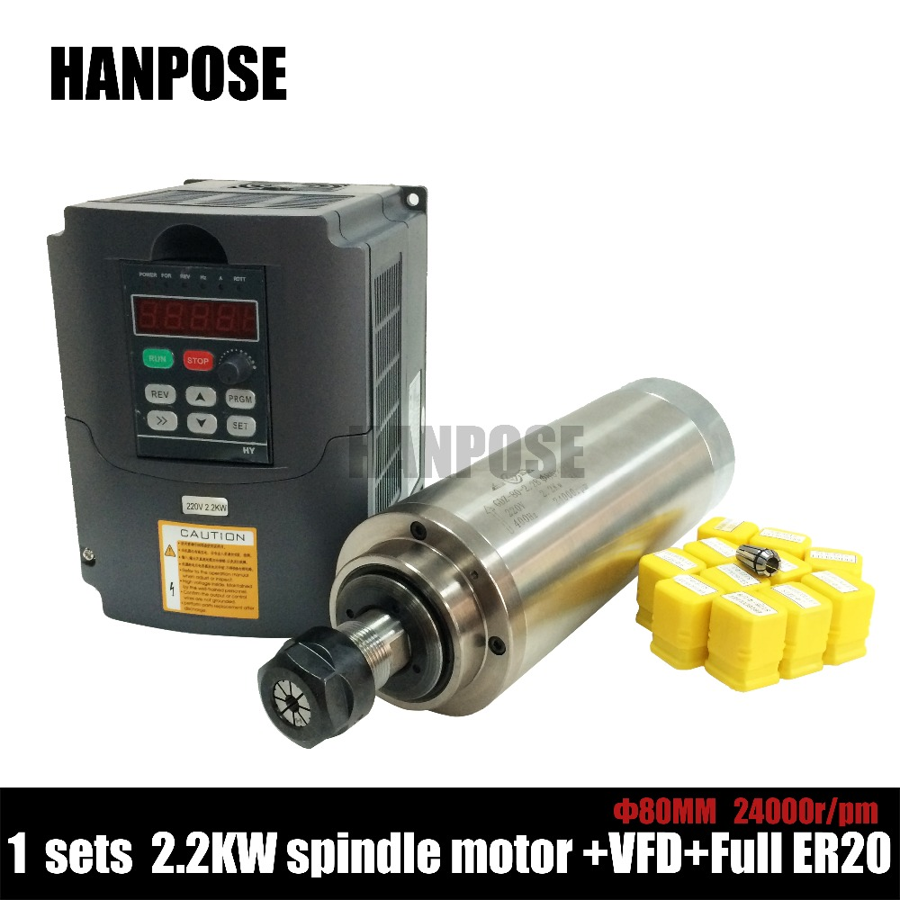 2.2KW 220V water-cooled ER20 spindle motor 24000rpm 4 bearing & 2.2kw Inverter 220V &13pcs ER11 Collet  For CNC Milling cnc 2 2kw water cooled er20 germany four bearing bearing spindle motor engraving milling grind