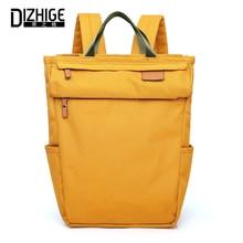 Купить с кэшбэком DIZHIGE Brand Fashion Large Capacity Solid Women Backpack High Quality School Bag For Women Luxury Waterproof Nylon Travel Bags