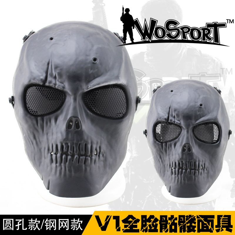 Outdoor Field Essential Mask Horror Thriller Chief Creative Skull Mask Halloween Mask Honorable Person CS Mask