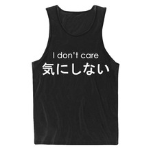 I don't Care Letter Print Women Tank Top Summer Vest t Shirt For Lady Cotton Camisole Tee Hipster White Black Yong Drop Ship B-8