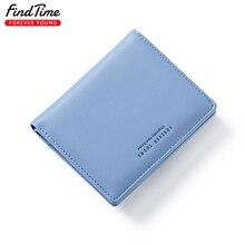 Fashion Short Wallets