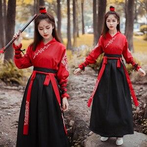 Image 1 - Kadın Ulusal Kostüm peri elbisesi Tang Hanedanı Antik Kostümleri için Sahne Çin Halk Dans elbise Klasik Hanfu Elbise
