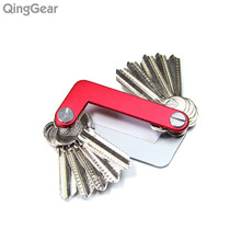 QingGear Advanced Key key