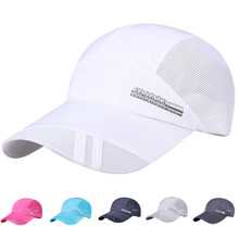 2017 1PC Mesh Sun Hat Snapback Cap Cotton Adjustable Baseball Cap Hip Hop  Hat Unisex golf 57f30b2c9af4