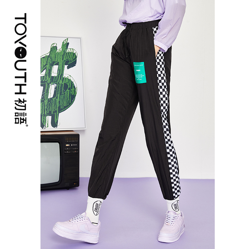 Toyouth Women Fashion Woman Camo Pants Female Cargo Mid Waist Pant Casual Trousers Joggers Check Patchwork Streetwear Sweatpants