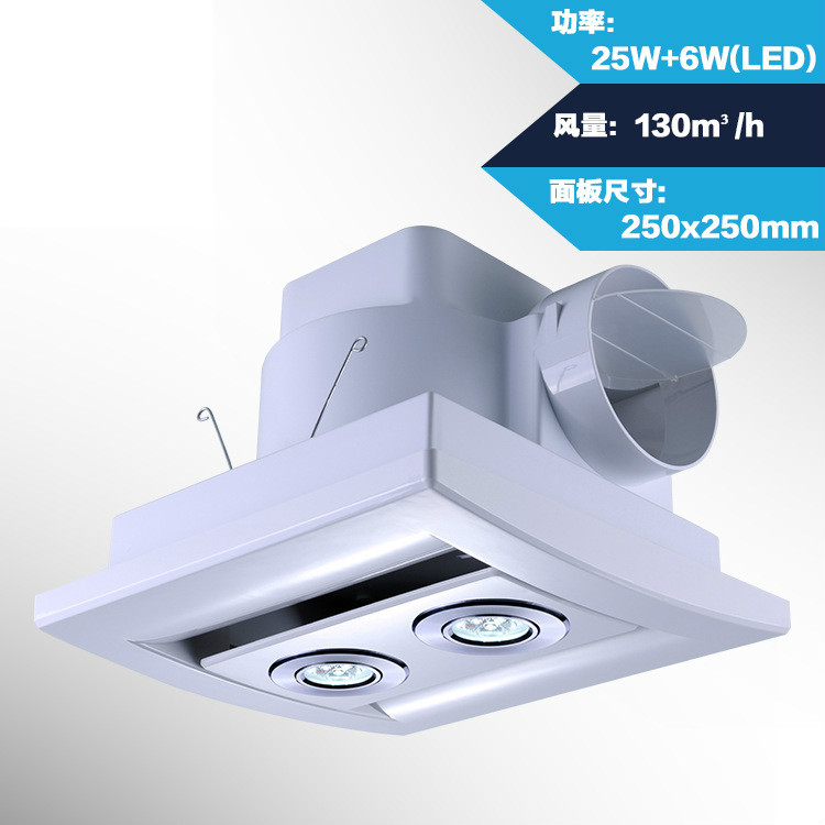 8-inch ceiling fan 250*250mm kitchen bedroom bathroom toilet LED silent exhaust fan remove TVOC HCHO PM2.5 integrated ceiling ventilator bathroom wc kitchen silent exhaust fan