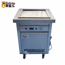 Fried Ice Cream Machine Maker Eismaschine Stainless Steel Hotel Commercial Softeismaschine for Cake/bakery/drink/coffee Shop недорого