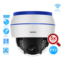 Indoor/ Wireless Dome PTZ IP Camera Wifi HD 1080P 5X Optical Zoom 2.7 13.5mm 2.0MP Audio Microphone IR Cut SD Card Onvif P2P
