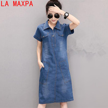 8c348117e1a4f Buy jeans maxi and get free shipping on AliExpress.com