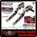 fits For YAMAHA V-MAX 1700 2009-2015 CNC Aluminum Folding Extendable Brake Clutch Levers