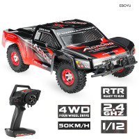 Wltoys 12423 1:12 RC Car 2.4G 4WD Electric Brushed Short Course RTR RC Car Racing Car RTR