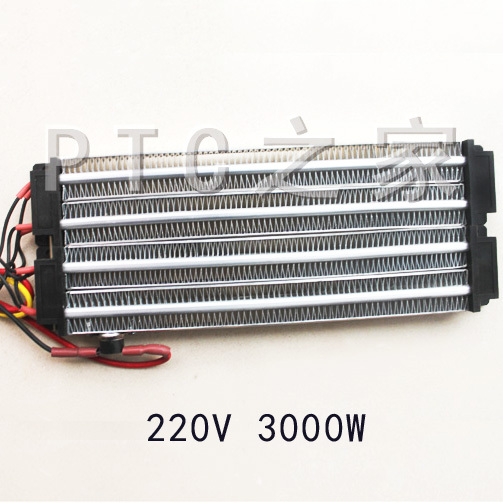 3000W ACDC 220V PTC ceramic air heater PTC heating element Electric heater 330*102mm худи print bar dino gnar