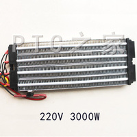 3000W ACDC 220V PTC ceramic air heater PTC heating element Electric heater 330*102mm with thermostat protector