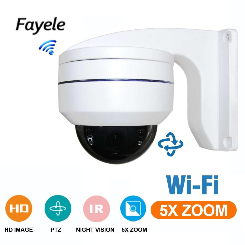 Security Wireles WIFI IP Camera 1080P Speed Dome PTZ Camera 5X ZOOM 2.7~13.5mm lens 2MP IP66 Metal Vandalproof lIR30M P2P Camhi
