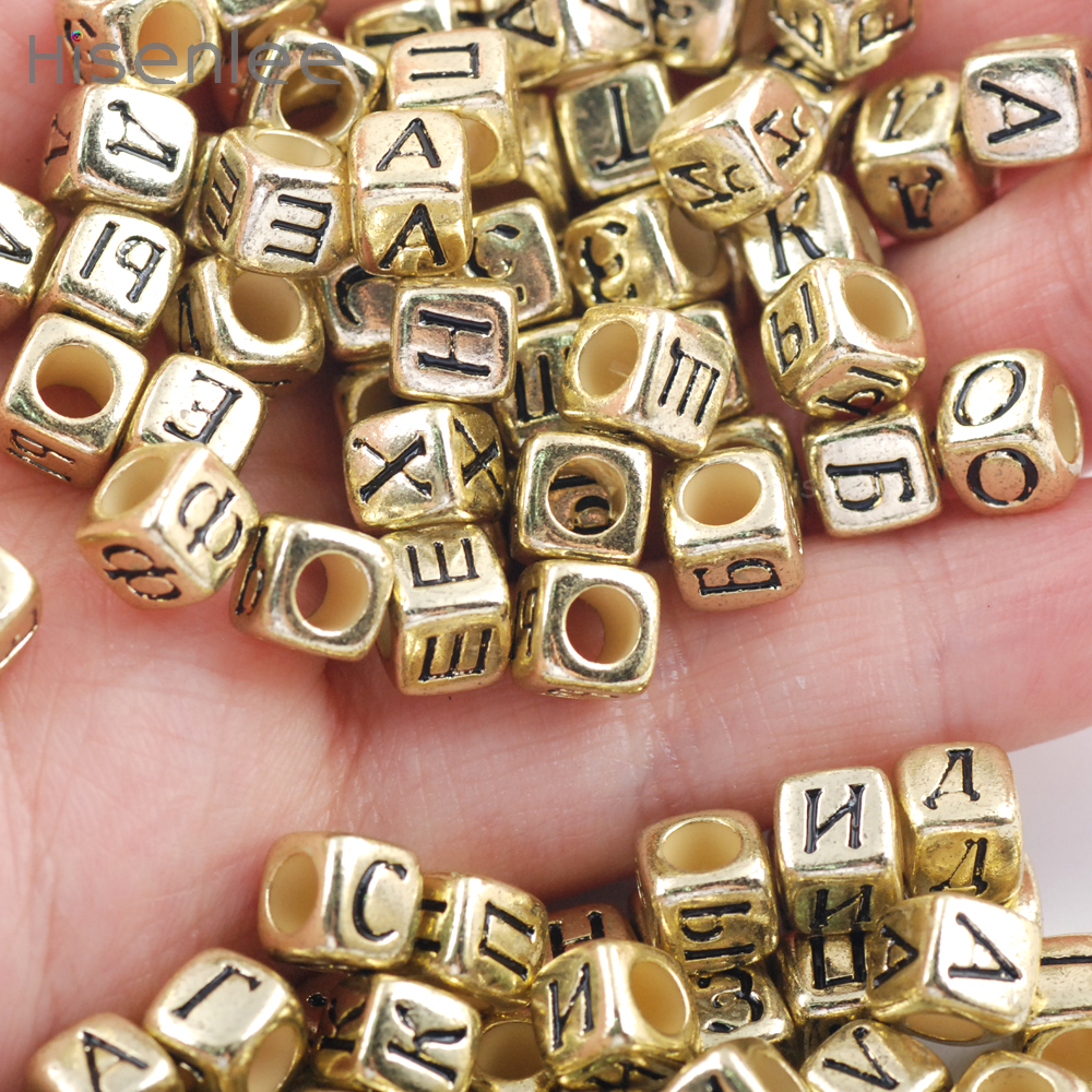 Beads & Jewelry Making Jewelry & Accessories Latest Collection Of 200pcs Mixed Gold Acrylic Russian Alphabet Letter Flat Cube Beads For Jewelry Making 6x6mm 2017 New Ykl0513x