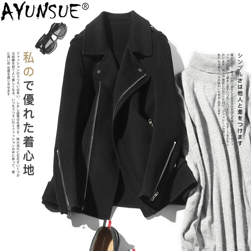 AYUNSUE Mens Coats Jacket Korean 100%Wool-Coat Double-Sided Blazer-Collar Hombre NM18-1027