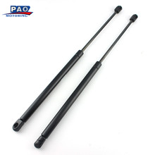 2PC Rear Tailgate Trunk Lift Supports Liftgate Gas Struts Shock Struts For Ford Focus MK2 2004-2010 OEM 4M51A406A10AB,27768 car