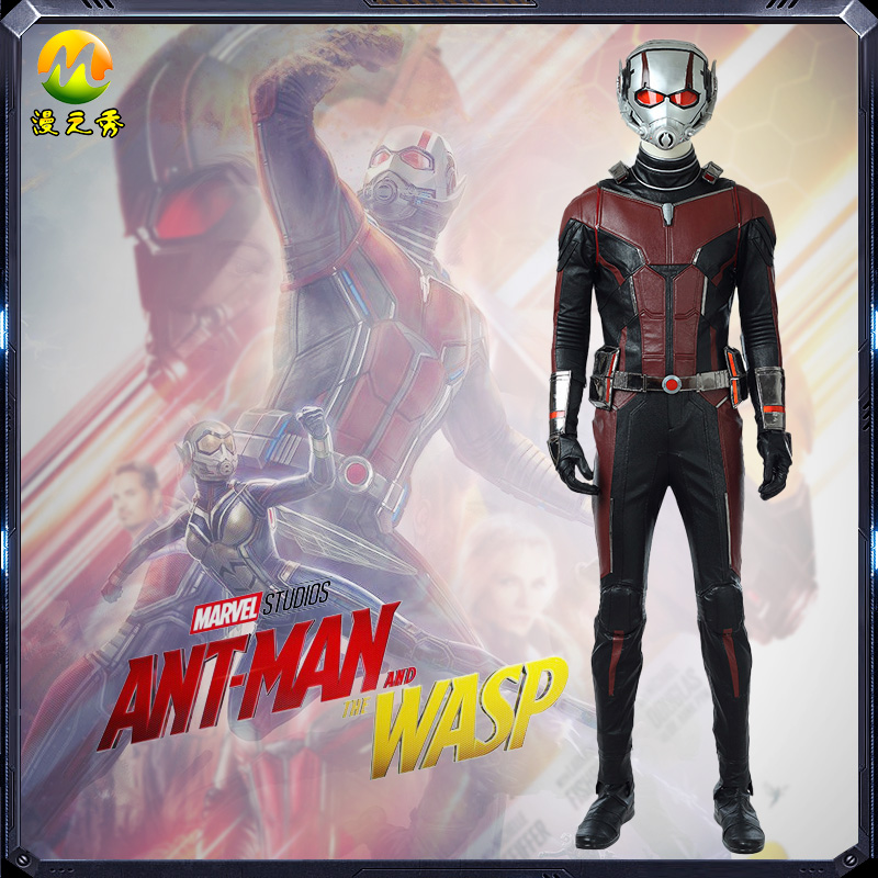 Newest Ant-Man and the Wasp Antman Cosplay Costume Ant-Man and the Wasp Costume For Adult Men Halloween Carnival Party Dress