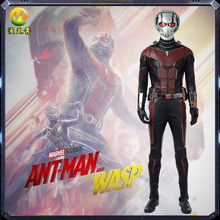 Newest Ant-Man and the Wasp Antman Cosplay Costume For Adult Men Halloween Carnival Party Dress