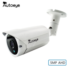 Autoeye SONY 5MP IMX326 AHD Camera Security Video Surveillance Camera Waterproof CCTV Camera 40M Night Vision