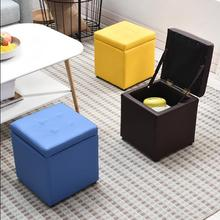 Living room small stool storage antiskid storage square stool free shipping pu foot square stool with storage space living room ottoman children stool kids storage box footrest