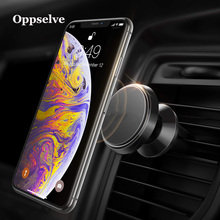 Oppselve Magnetic Car Holder For Phone Universal Mobile Cell Stand Air Vent Mount GPS Clip
